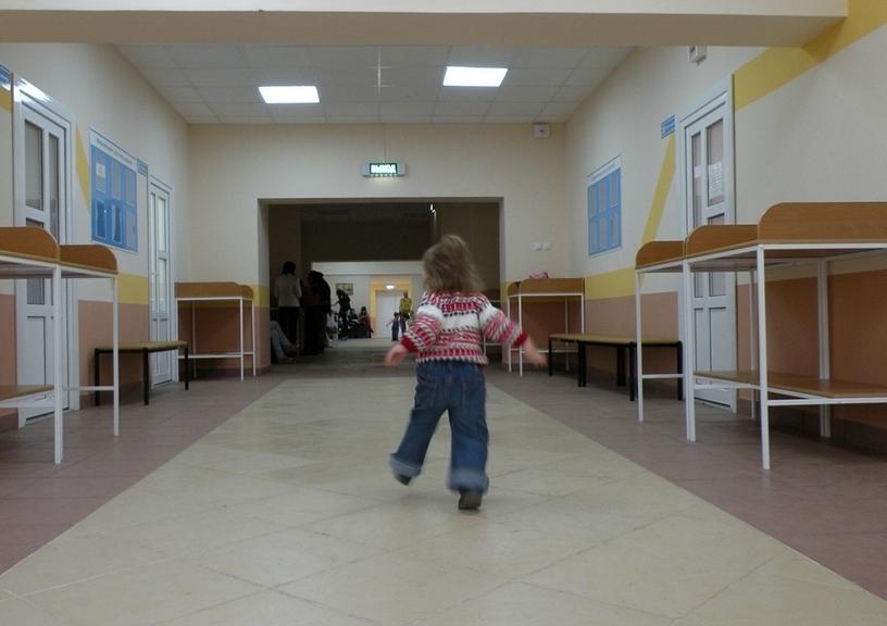 Детская поликлиника.jpg
